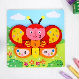 Игрушка развивающая «Бабочка» 0,7×22×22 см