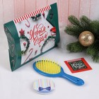Подарочный набор «Новый год - Бантики», 3 предмета: зеркало, массажная расчёска, открытка, цвет МИКС