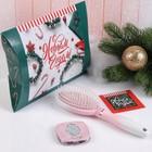 Подарочный набор «Новый год - Омбре», 3 предмета: зеркало, массажная расчёска, открытка, цвет МИКС