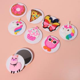 Mirror compact met the circle (1) CHILDREN's HAPPINESS without took d6cm package