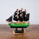 Ship FJ1027; 10х3х10 cm, green hull, black sails