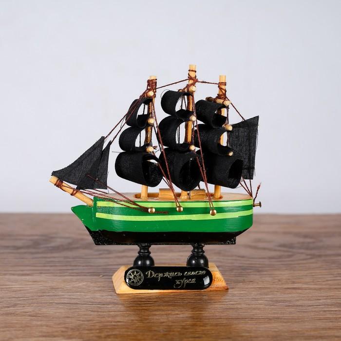 Корабль «Дункан», 10х3х10 см, зеленый корпус, черные паруса