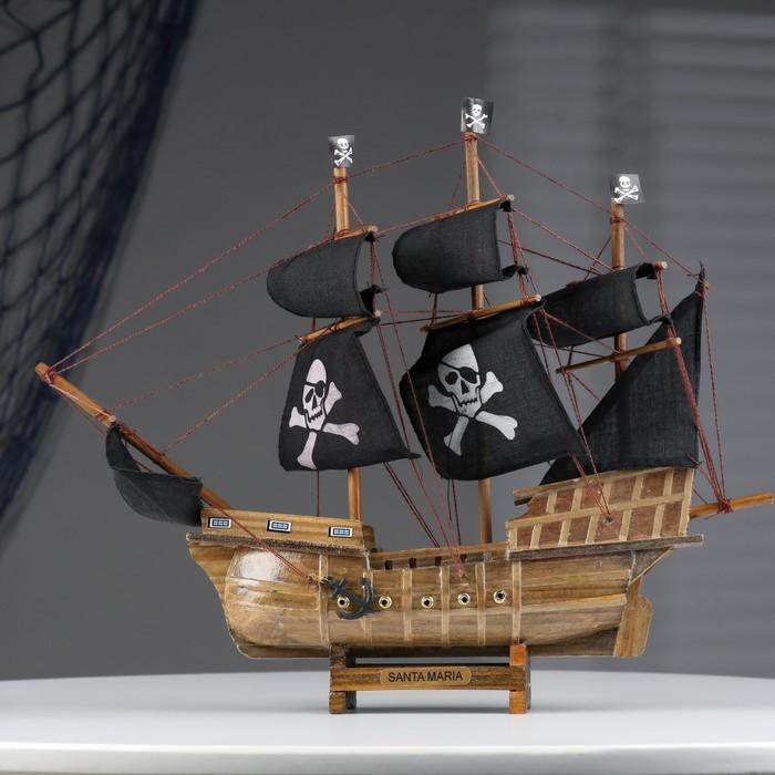 Корабль «Уида», 33х8х29 см, пиратский, черные паруса