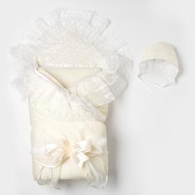 Комплект для новорождённого, цвет молочный
