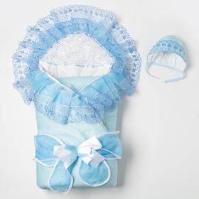 Комплект для новорожденного, цвет голубой