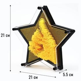 "Экспресс скульптор ""PinART"", звезда, 22х22 см, микс"