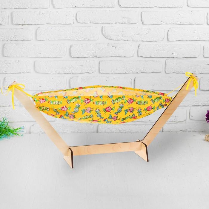 """Люлька для куклы """"Конфетки на желтом"""", размер спального места 54*33см"""