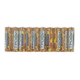 "Батарейка солевая ""Трофи"" Heavy Duty, AA, R6-10S, 1.5В, спайка, 10 шт."