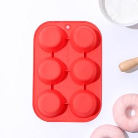 {{photo.Alt || photo.Description || 'Форма для выпечки Доляна «Круг», 21,5×14,5 см, 6 ячеек (5,7×5,7×3 см), цвет МИКС'}}