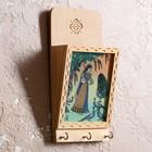 "Ключница ""Мелиния"" дерево,металл,текстиль,песок,стекло 5х11х22,5 см - фото 832641"