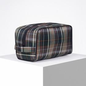 Косметичка дорожная, отдел на молнии, наружный карман, цвет зелёный/серый