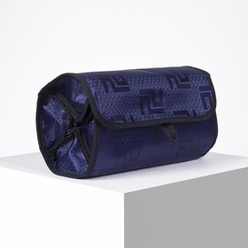 "Cosmetic bag road, 24*11*11 a 4 otd zip ""Jacquard blue"" zigzag"