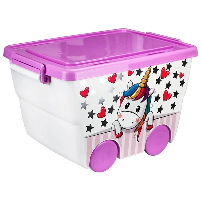 Ящик для игрушек «Единорог ДЕКО», 23 литра - фото 105493462