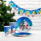 "The paper tableware set ""New year glow"", 6 saucers, 6 cups, 1 garland"