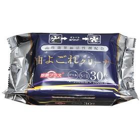 Салфетки влажные для удаления жира Komoda Paper, 30 шт. Ош