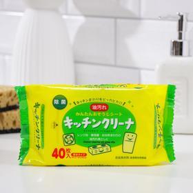 Салфетки влажные для уборки на кухне Can do, 40 шт.