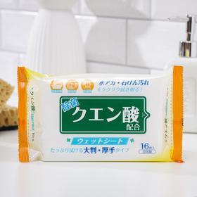 Салфетки влажные Komoda Paper, хозяйственные, антибактериальные, с лимонной кислотой, 16 шт. Ош