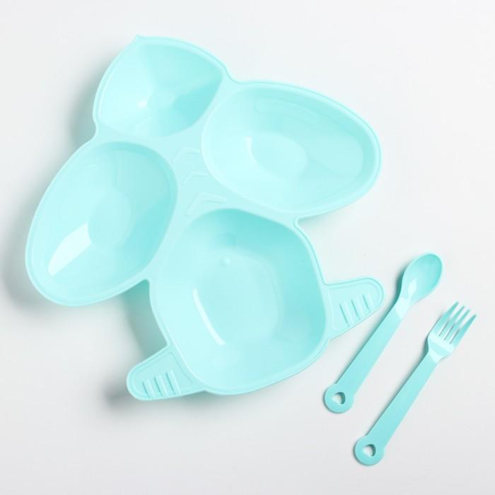 Набор для кормления: тарелка, вилка, ложка, цвет голубой,бирюзовый