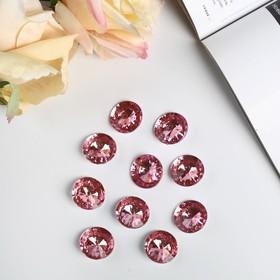 """Декор для творчества пластик """"Стразы бриллиант. Светло-розовые"""" набор 10 шт 2,5х2,5 см"""