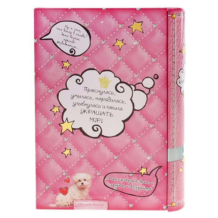 """Набор мыльных лепестков и мыла в книге-шкатулке """"Розовое настроение!"""""""