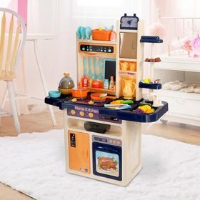Игровой модуль кухня «Готовим вкусно», из крана льется вода