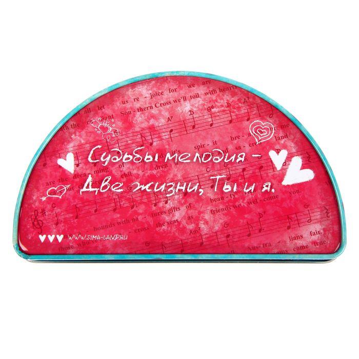 """Набор в шкатулке """"Моей половинке"""": мыльные лепестки, 7 шт., полотенце, 20 х 20 см"""