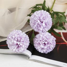 "Artificial flowers ""Dahlia globular"" 7*55 cm, purple"