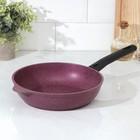 Сковорода Trendy style, d=24 см, антипригарное покрытие, съёмная ручка, цвет мистерия - фото 599468