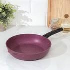Сковорода Trendy style, d=26 см, съёмная ручка, антипригарное покрытие, цвет мистерия - фото 599478