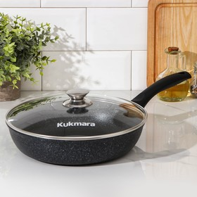 Frying pan 26 cm with handle, glass lid, AP, dark marble