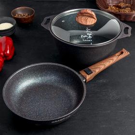 Set of kitchen utensils No. 16 Granit Ultra, AP line, blue