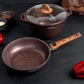 Набор кухонной посуды №17 Granit Ultra, АП линия, цвет красный