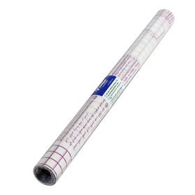 Пленка самоклеящаяся прозрачная бесцветная для книг и учебников, ОТКЛЕИВАЕМАЯ, 0.33 х 1.5 м, 50 мкм, Sadipal