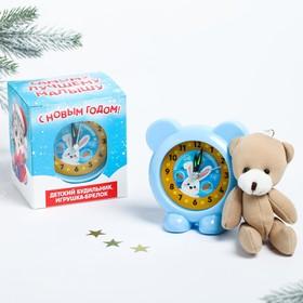 """Набор будильник с игрушкой """"Новый год с зайчиком"""""""