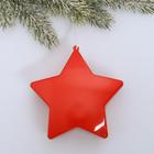 Подвеска на ёлку «Красная звезда», 10 см