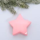 Подвеска на ёлку «Розовая звезда», 10 см