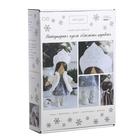 Интерьерная кукла «Снегурочка», набор для шитья, 22.4 × 5.2 × 15.6 см