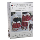 Интерьерная кукла «Эшли», набор для шитья, 22.4 × 5.2 × 15.6 см