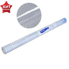 Self-adhesive transparent colorless film for books and textbooks, 0.33 x 1.5 m, 50 microns, Sadipal economical packaging.