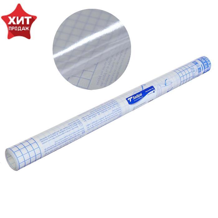 Пленка самоклеящаяся прозрачная бесцветная для книг и учебников 0.50*1.5 м, 50мкм Sadipal 1280