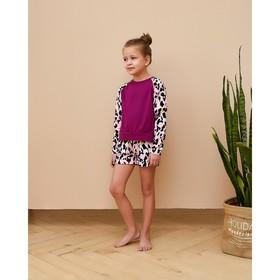 """Шорты для девочки MINAKU """"Леопард"""", рост 104 см, цвет розовый леопард"""