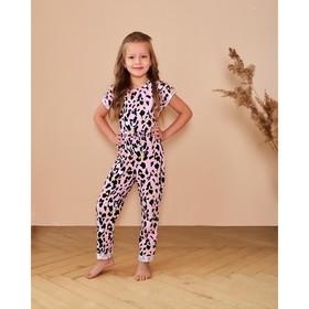 """Комбинезон для девочки MINAKU """"Леопард"""", рост 92 см, цвет розовый леопард"""