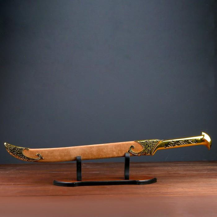 Сув. изделие кинжал на подставке, рукоять золото, 70см, клинок 48 см