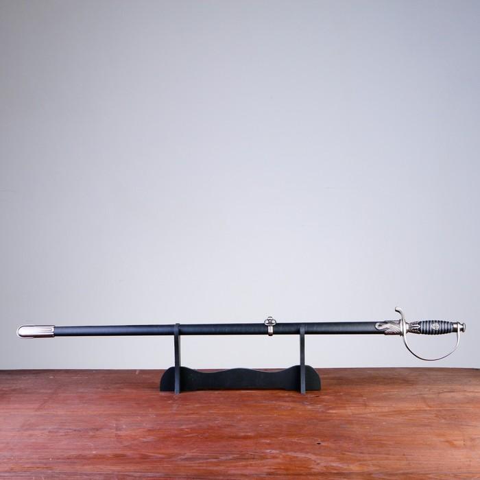 Сувенирная сабля, ножны черные с серебром, клинок 74см