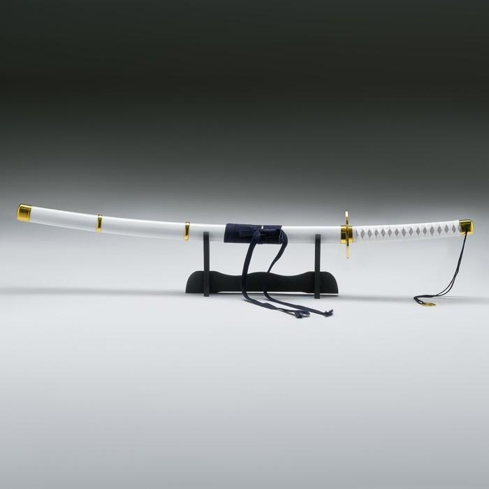 Сув. изделие Катана на подставке, белая, клинок 68см