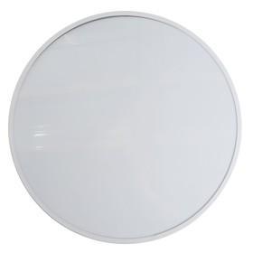 Светильник светодиодный Лаура 1х150Вт LED белый 50х50х5,5см