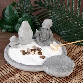 "Сад Дзен ""Маленький будда в саду камней"" 11,5х26х21 см"