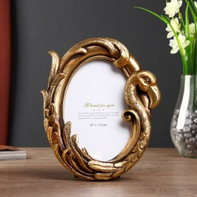 Polyresin photo frame 10x15 cm Flamingo antiqued gold 19x16 cm