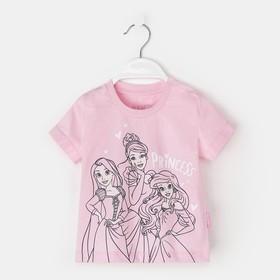 """Футболка Disney """"Принцессы"""", рост 86-92 (28), розовый"""