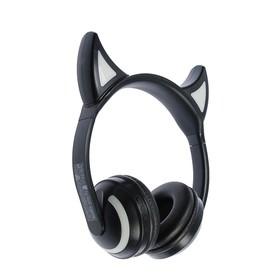 Наушники Qumo Party Cat, беспроводные, накладные, микрофон, BT v4.2, 360 мАч, чёрные